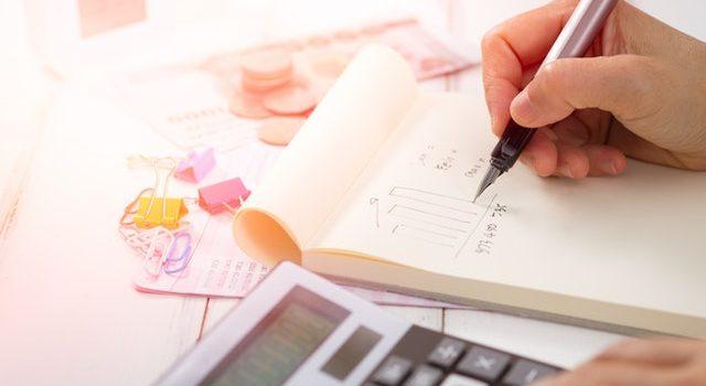 Comment est calculé un crédit ?